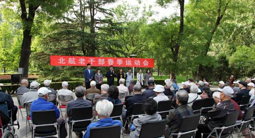 廖祥忠副校长率团赴清华、北师大开展科研专项调研